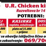 UR Chicken King's