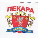 Pekara Đoković